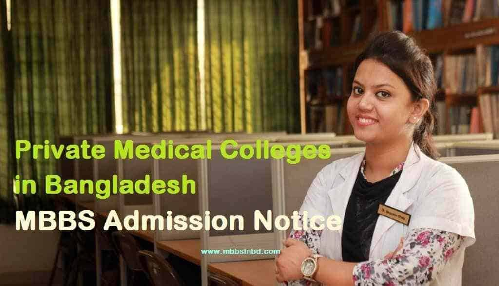 Admission Notice for MBBS Course in Private Medical