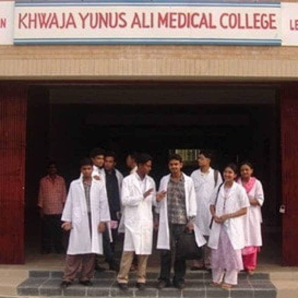 Bangladeshi top medical colleges
