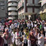 Bangladesh Medical & Dental Council (BM&DC)