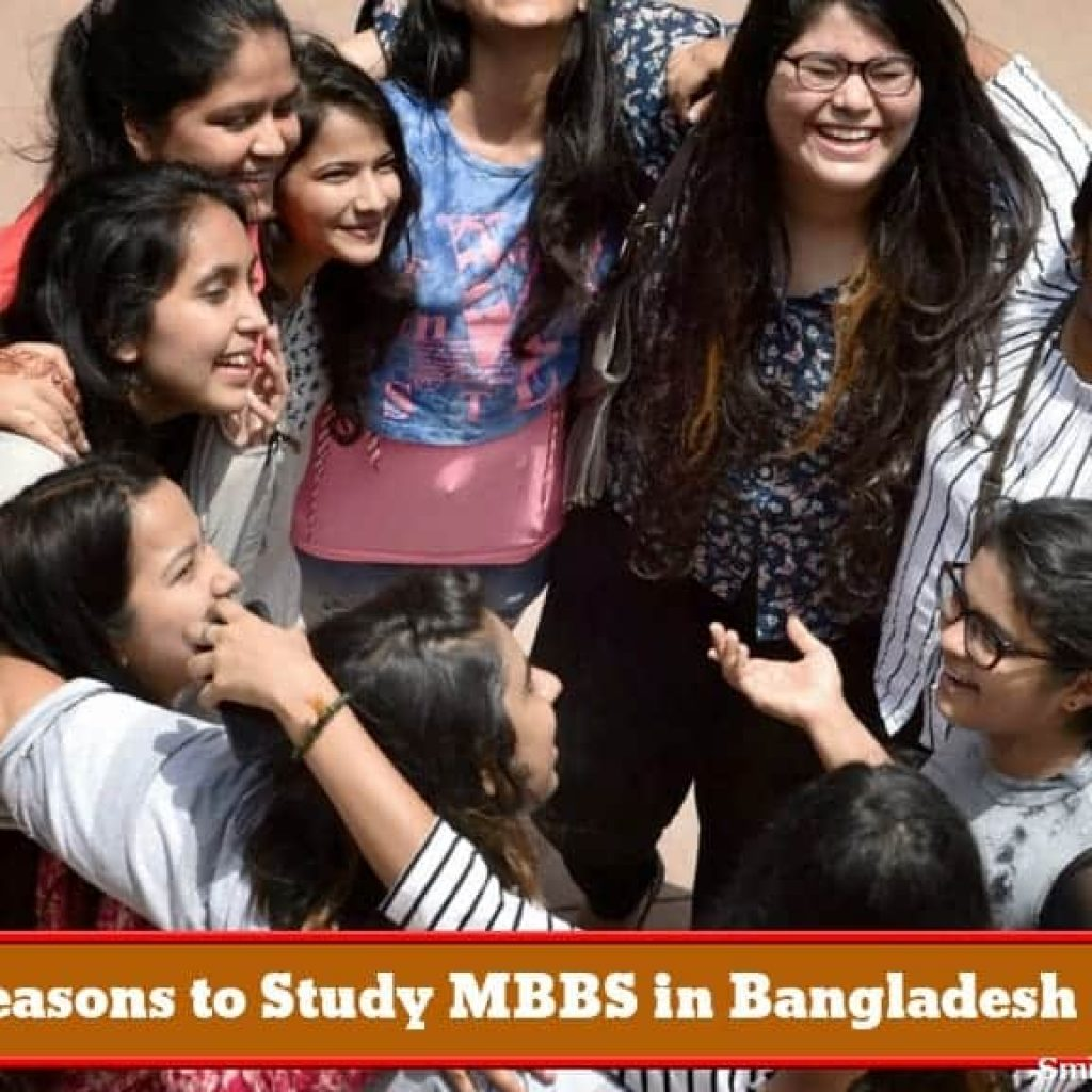 Reasons to Join MBBS in BD