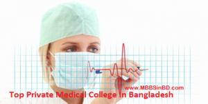 Medical Colleges in Bangladesh for Indian Students