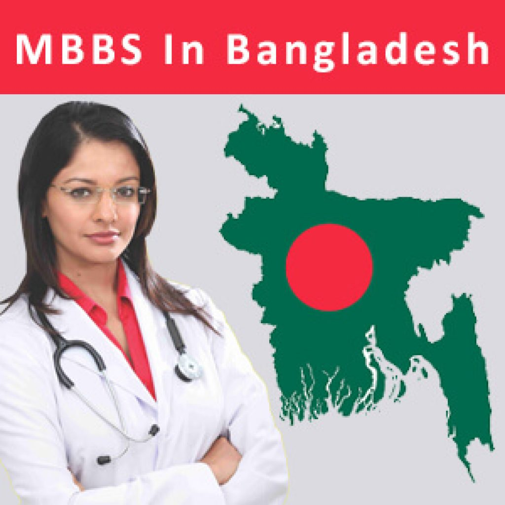 mbbs in bangladesh 2019