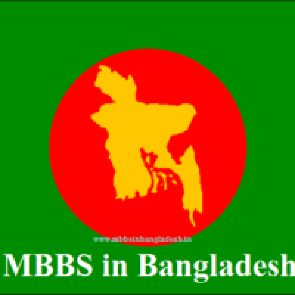 medical Bangladesh colleges list updates