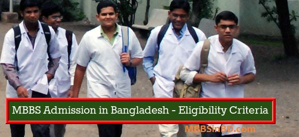 Eligibility for Medical study in Bangladesh | Admission Criteria 2019-20