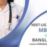 NEET Qualifying Marks to Study MBBS in Bangladesh