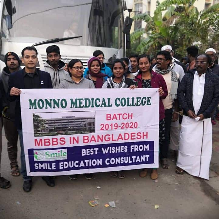 Monno Medical College Students