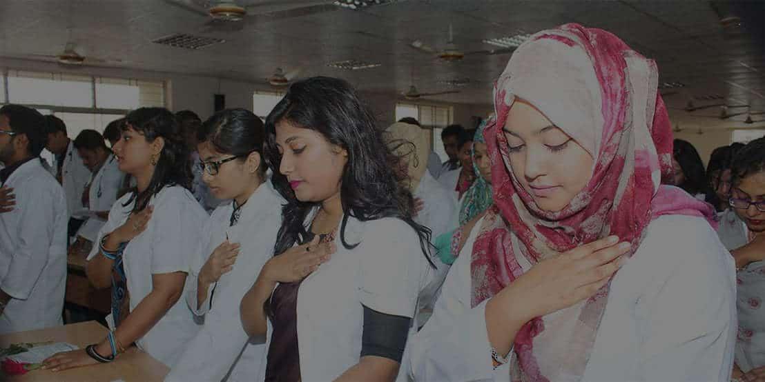 MBBS in Bangladesh 2021-22