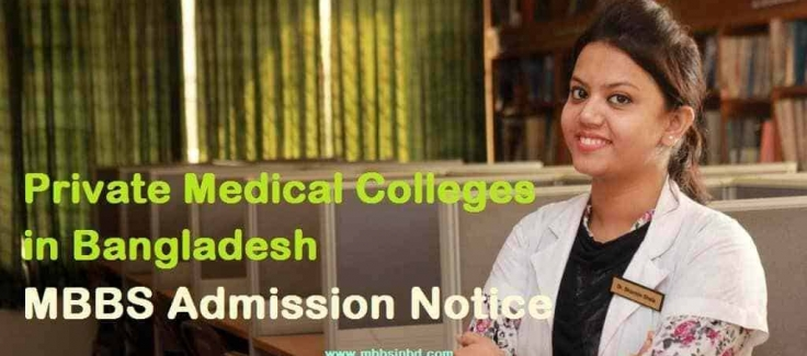 low fees mbbs Archives | MBBS in Bangladesh